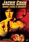 She xing diao shou (1978)