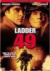 Ladder 49 (2004)