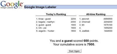 Google Image Loader