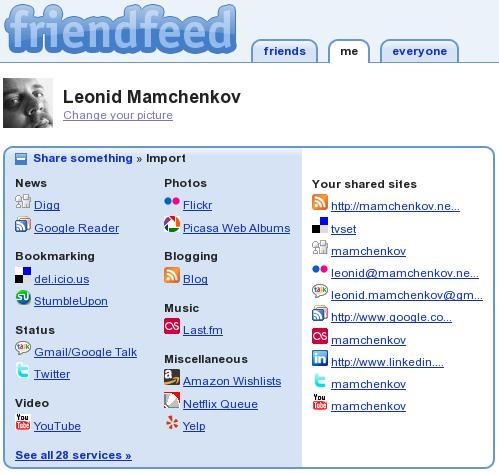FriendFeed screenshot