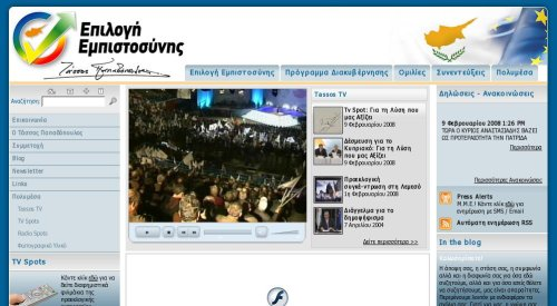 Screenshot of tassospapadopoulos.com