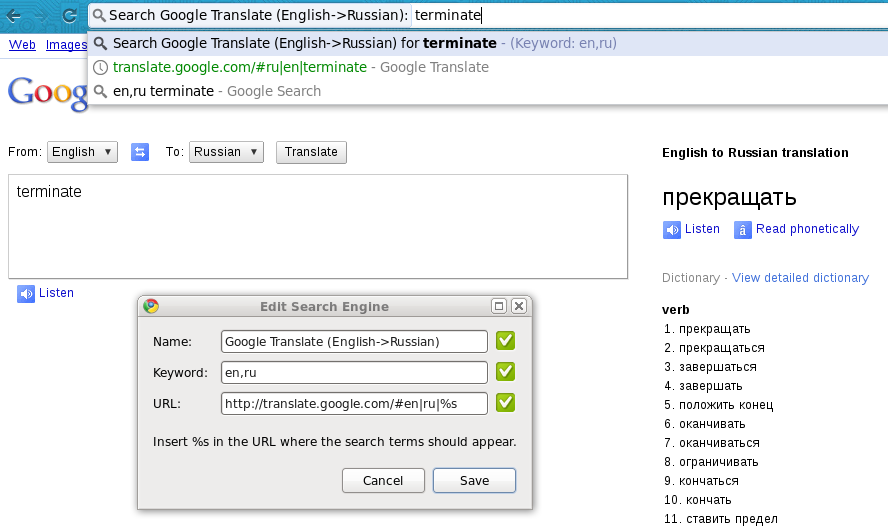 How to translate google chrome