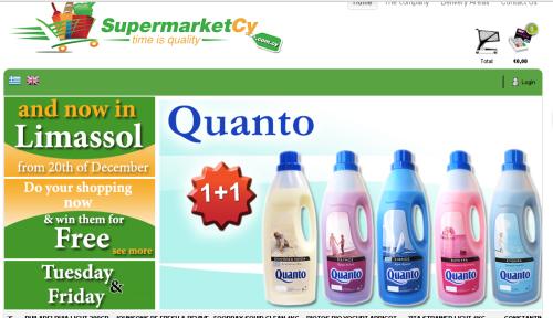 supermarketcy